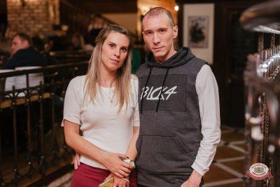 Группа «КАР-МЭН», 18 октября 2018 - Ресторан «Максимилианс» Челябинск - 0049