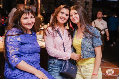 Группа «КАР-МЭН», 18 октября 2018 - Ресторан «Максимилианс» Челябинск - 0052