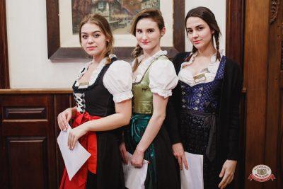 «Вечеринка Ретро FM», 19 октября 2018 - Ресторан «Максимилианс» Челябинск - 0001