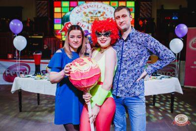 «Вечеринка Ретро FM», 19 октября 2018 - Ресторан «Максимилианс» Челябинск - 0010