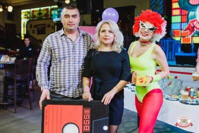 «Вечеринка Ретро FM», 19 октября 2018 - Ресторан «Максимилианс» Челябинск - 0013