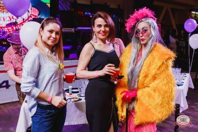 «Вечеринка Ретро FM», 19 октября 2018 - Ресторан «Максимилианс» Челябинск - 0017