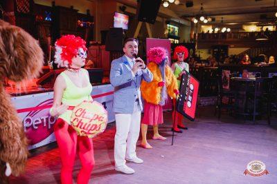 «Вечеринка Ретро FM», 19 октября 2018 - Ресторан «Максимилианс» Челябинск - 0018