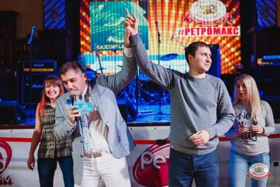 «Вечеринка Ретро FM», 19 октября 2018 - Ресторан «Максимилианс» Челябинск - 0022