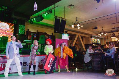 «Вечеринка Ретро FM», 19 октября 2018 - Ресторан «Максимилианс» Челябинск - 0024