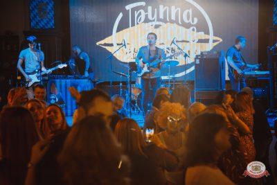 «Вечеринка Ретро FM», 19 октября 2018 - Ресторан «Максимилианс» Челябинск - 0028