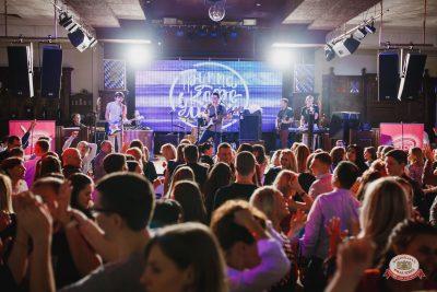 «Вечеринка Ретро FM», 19 октября 2018 - Ресторан «Максимилианс» Челябинск - 0035
