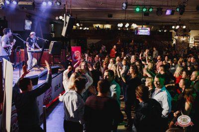«Вечеринка Ретро FM», 19 октября 2018 - Ресторан «Максимилианс» Челябинск - 0036