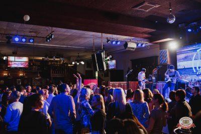 «Вечеринка Ретро FM», 19 октября 2018 - Ресторан «Максимилианс» Челябинск - 0037