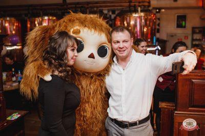 «Вечеринка Ретро FM», 19 октября 2018 - Ресторан «Максимилианс» Челябинск - 0040