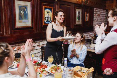 «Вечеринка Ретро FM», 19 октября 2018 - Ресторан «Максимилианс» Челябинск - 0043