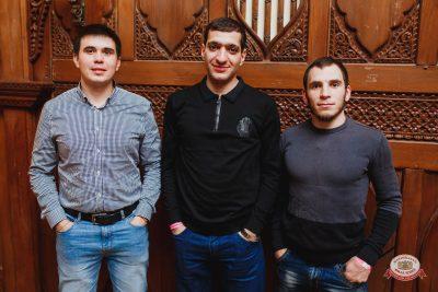«Вечеринка Ретро FM», 19 октября 2018 - Ресторан «Максимилианс» Челябинск - 0048