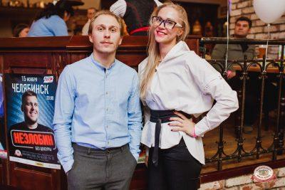 «Вечеринка Ретро FM», 19 октября 2018 - Ресторан «Максимилианс» Челябинск - 0052