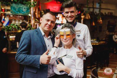 «Вечеринка Ретро FM», 19 октября 2018 - Ресторан «Максимилианс» Челябинск - 0055