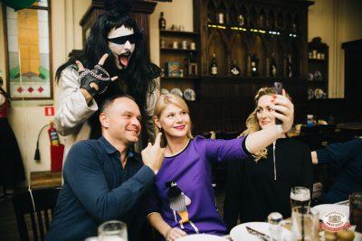 День именинника, 20 октября 2018 - Ресторан «Максимилианс» Челябинск - 0005