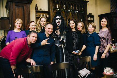 День именинника, 20 октября 2018 - Ресторан «Максимилианс» Челябинск - 0006