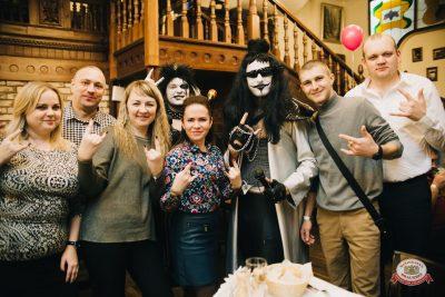 День именинника, 20 октября 2018 - Ресторан «Максимилианс» Челябинск - 0007