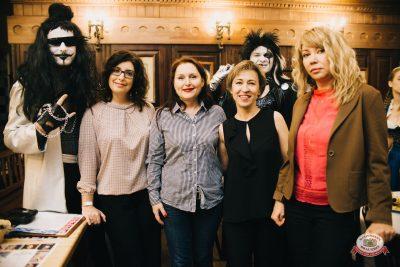 День именинника, 20 октября 2018 - Ресторан «Максимилианс» Челябинск - 0008