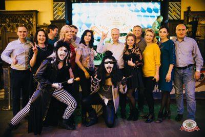 День именинника, 20 октября 2018 - Ресторан «Максимилианс» Челябинск - 0009