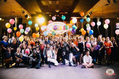 День именинника, 20 октября 2018 - Ресторан «Максимилианс» Челябинск - 0015