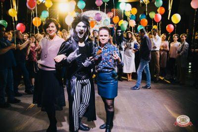 День именинника, 20 октября 2018 - Ресторан «Максимилианс» Челябинск - 0016