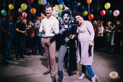 День именинника, 20 октября 2018 - Ресторан «Максимилианс» Челябинск - 0019