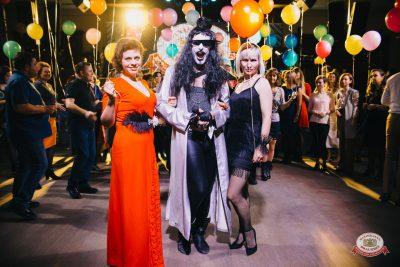 День именинника, 20 октября 2018 - Ресторан «Максимилианс» Челябинск - 0020
