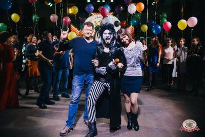 День именинника, 20 октября 2018 - Ресторан «Максимилианс» Челябинск - 0021