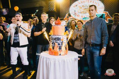 День именинника, 20 октября 2018 - Ресторан «Максимилианс» Челябинск - 0031