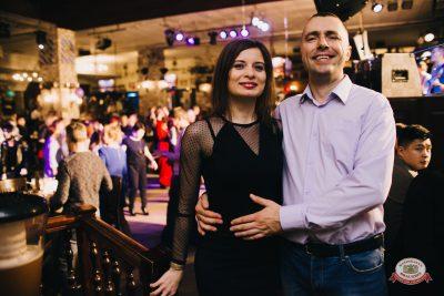 День именинника, 20 октября 2018 - Ресторан «Максимилианс» Челябинск - 0034
