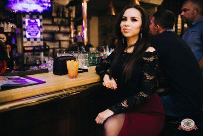 День именинника, 20 октября 2018 - Ресторан «Максимилианс» Челябинск - 0037