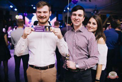 День именинника, 20 октября 2018 - Ресторан «Максимилианс» Челябинск - 0041