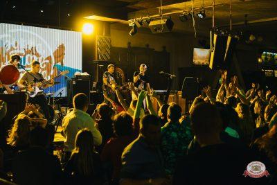 День именинника, 20 октября 2018 - Ресторан «Максимилианс» Челябинск - 0049