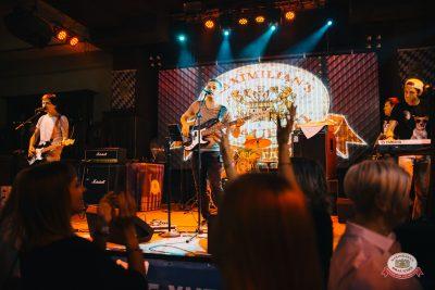 День именинника, 20 октября 2018 - Ресторан «Максимилианс» Челябинск - 0051
