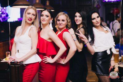 День именинника, 20 октября 2018 - Ресторан «Максимилианс» Челябинск - 0052
