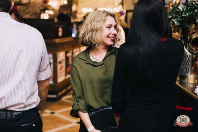 День именинника, 20 октября 2018 - Ресторан «Максимилианс» Челябинск - 0053