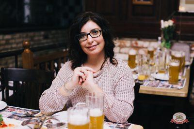 День именинника, 20 октября 2018 - Ресторан «Максимилианс» Челябинск - 0054