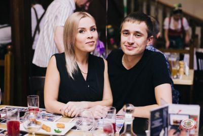 День именинника, 20 октября 2018 - Ресторан «Максимилианс» Челябинск - 0055