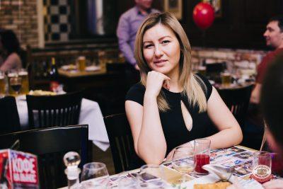 День именинника, 20 октября 2018 - Ресторан «Максимилианс» Челябинск - 0056