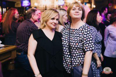 День именинника, 20 октября 2018 - Ресторан «Максимилианс» Челябинск - 0058