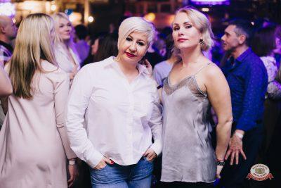 День именинника, 20 октября 2018 - Ресторан «Максимилианс» Челябинск - 0059