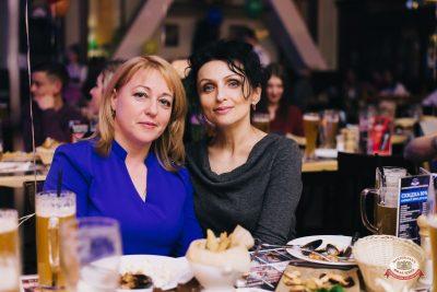 День именинника, 20 октября 2018 - Ресторан «Максимилианс» Челябинск - 0060