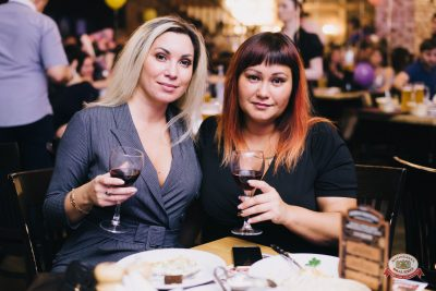 День именинника, 20 октября 2018 - Ресторан «Максимилианс» Челябинск - 0061