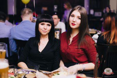 День именинника, 20 октября 2018 - Ресторан «Максимилианс» Челябинск - 0062