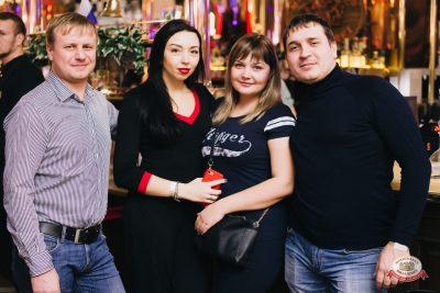 День именинника, 20 октября 2018 - Ресторан «Максимилианс» Челябинск - 0063