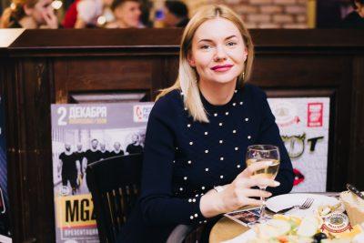 День именинника, 20 октября 2018 - Ресторан «Максимилианс» Челябинск - 0064