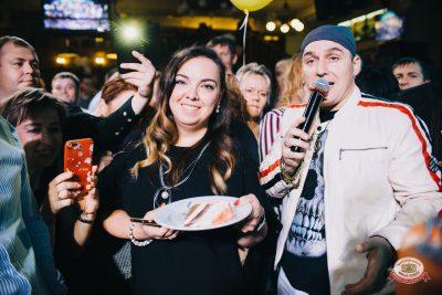 День именинника, 20 октября 2018 - Ресторан «Максимилианс» Челябинск - 0066