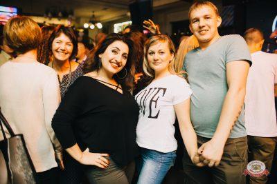 День именинника, 20 октября 2018 - Ресторан «Максимилианс» Челябинск - 0067