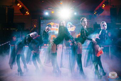 «Хэллоуин»: «От заката до рассвета», 26 октября 2018 - Ресторан «Максимилианс» Челябинск - 1