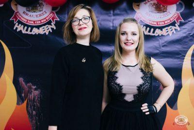 «Хэллоуин»: «От заката до рассвета», 26 октября 2018 - Ресторан «Максимилианс» Челябинск - 10